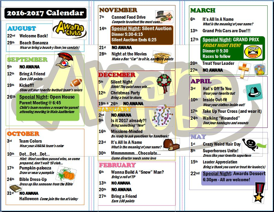 awana-2016-calendar